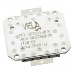 Светодиодная матрица LED 30Вт СОВ Colored