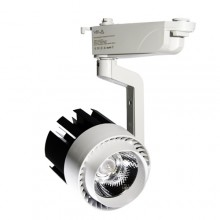Трековый светильник  VL-COB-1025 LED