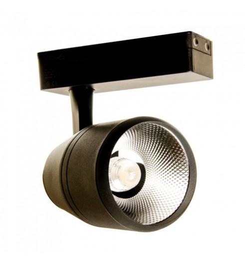 Трековый светильник  VL-COB-206L LED
