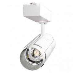 Трековый светильник  VL-SD-6018 LED белый